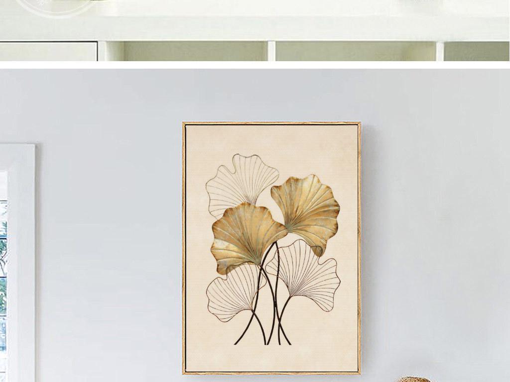 手绘金色银杏叶无框装饰画图片设计素材_高清模板下载