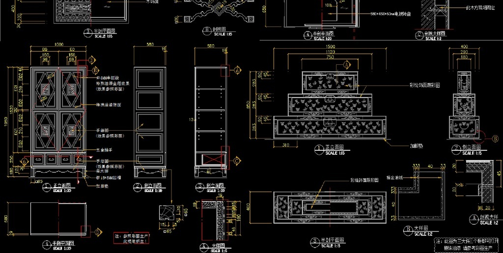 家具结构图cad平面设计图下载(图片16.02mb)_柜子图纸