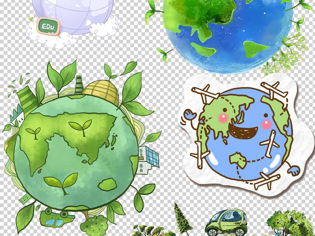 地球节能环保PNG透明背景素材图片下载png素材 其他