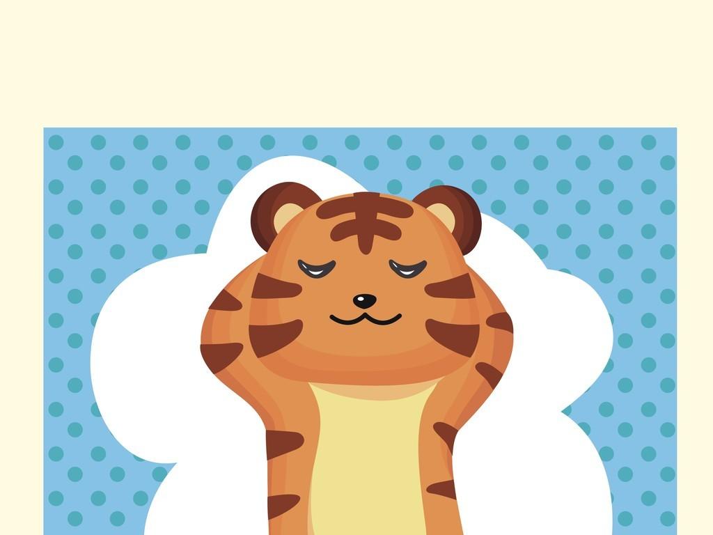 卡通动物老虎场景插画图片