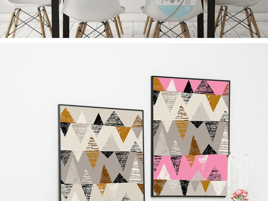 创意抽象手绘方块三联画图片设计素材_高清模板下载(.