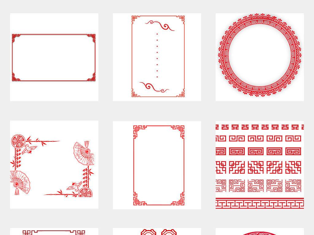 中式古典花纹边框图片素材