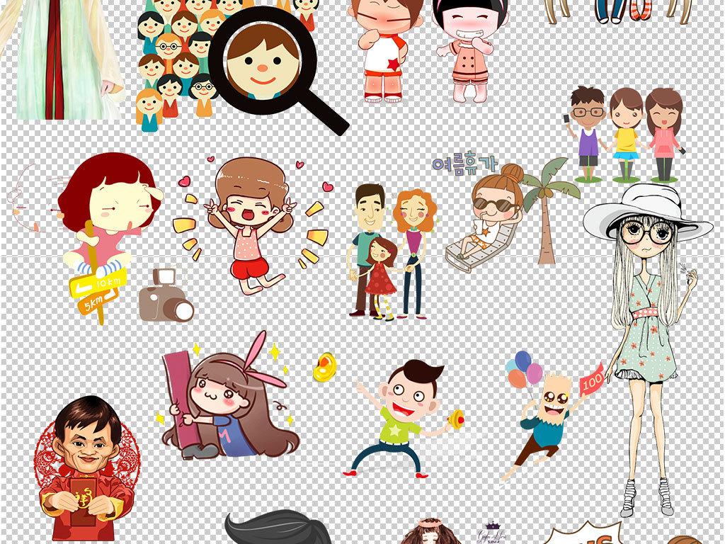 卡通儿童卡通人物图片集合