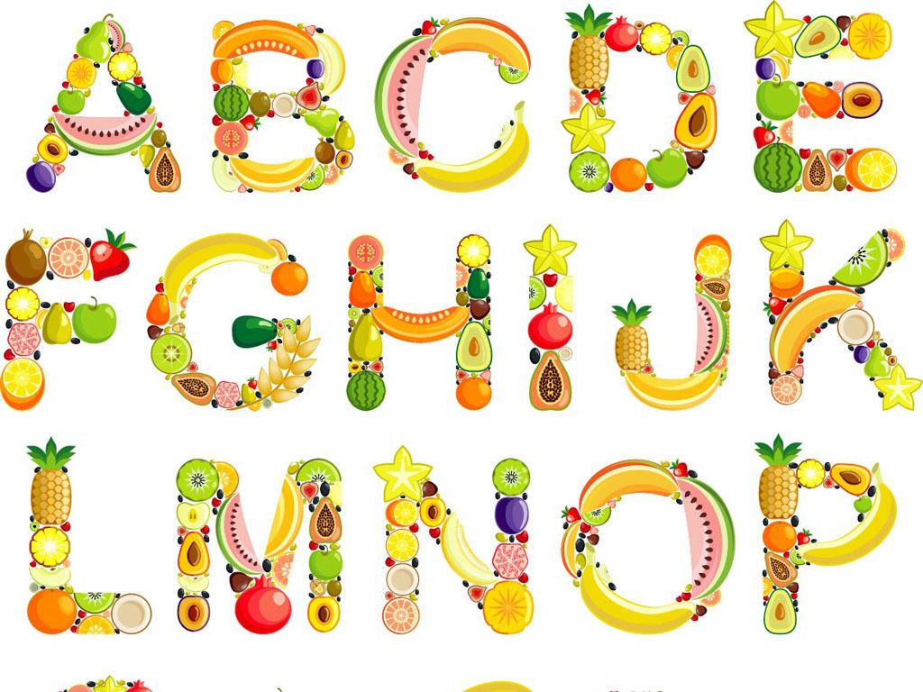 蔬菜水果创意艺术字母ai矢量英文元素