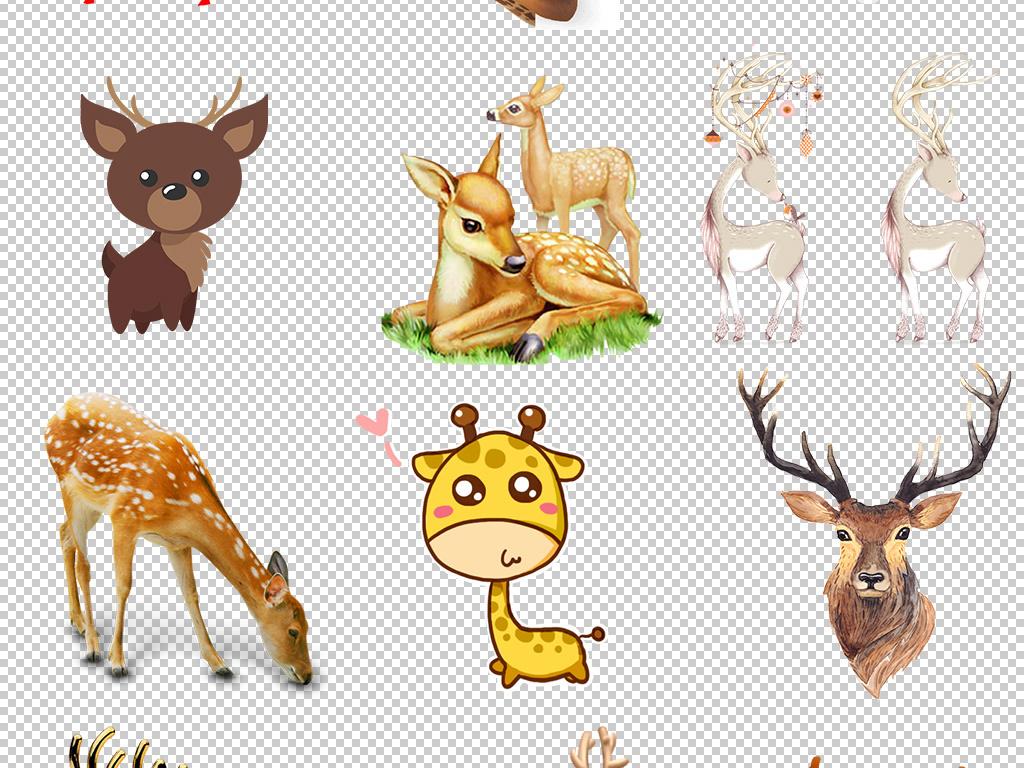 卡通动物驯鹿麋鹿png设计图片