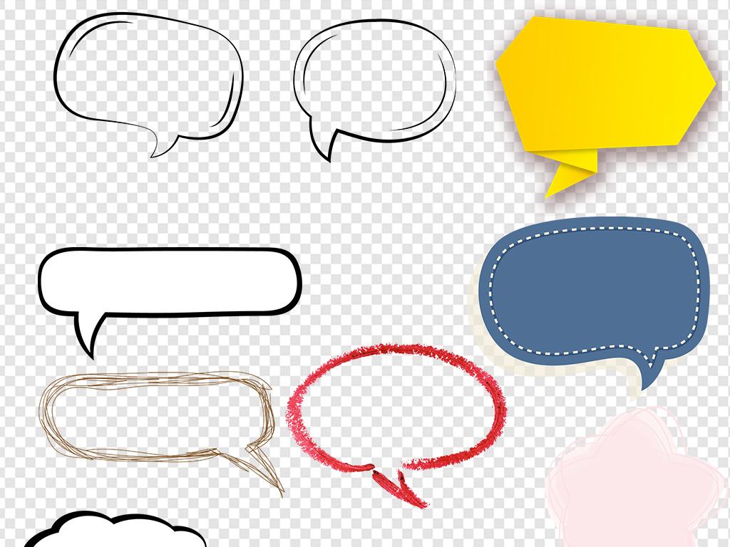 云朵对话框手抄小报花边边框人物对话对话框卡通对话