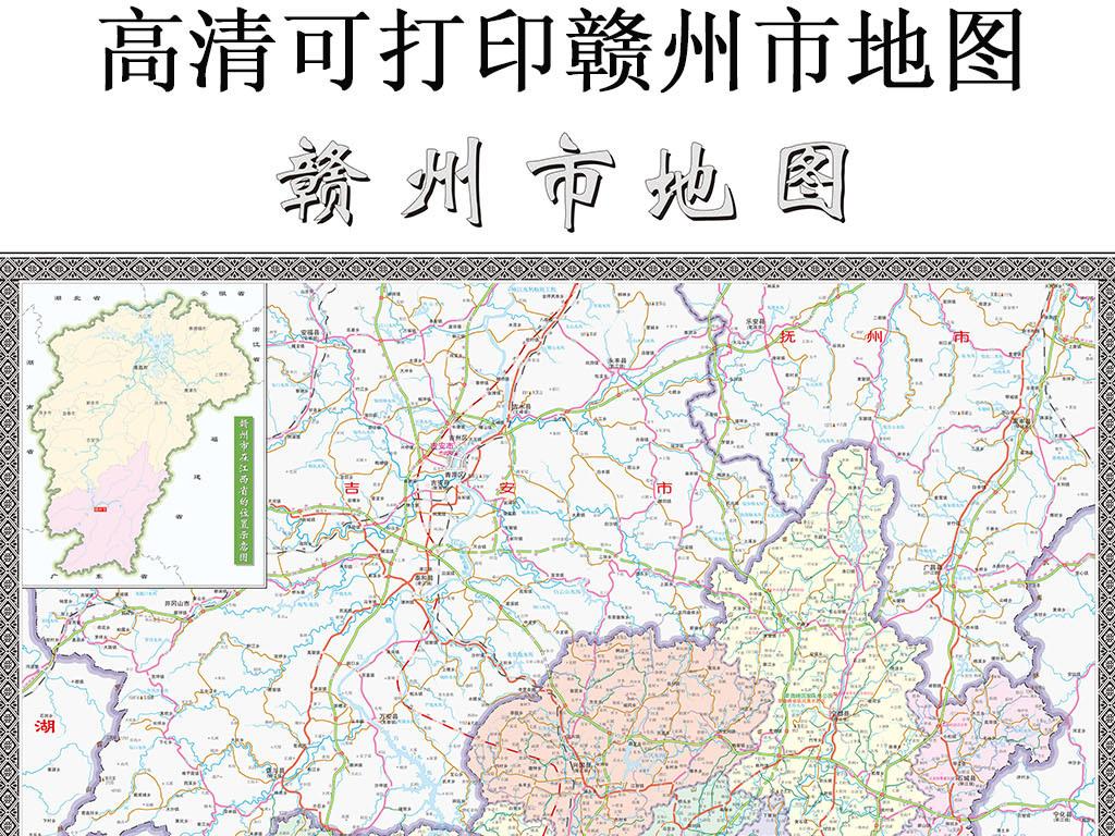 赣州市搞清地图