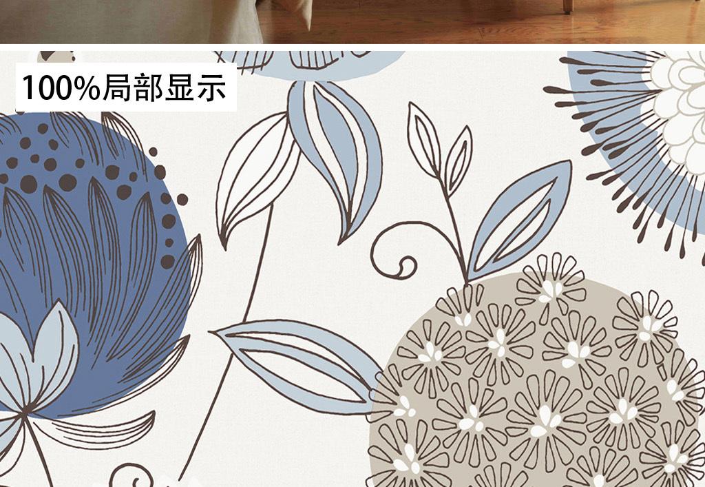 欧式手绘现代简约蒲公英花卉墙纸壁画背景墙
