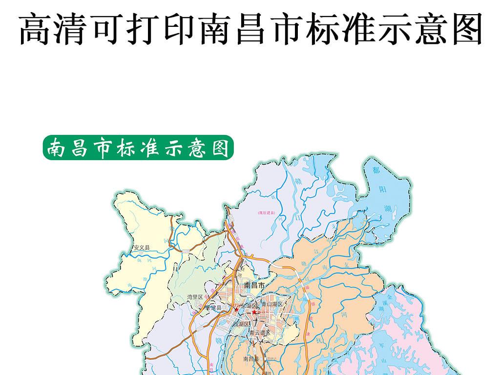 示意图地图中国地图世界地图矢量