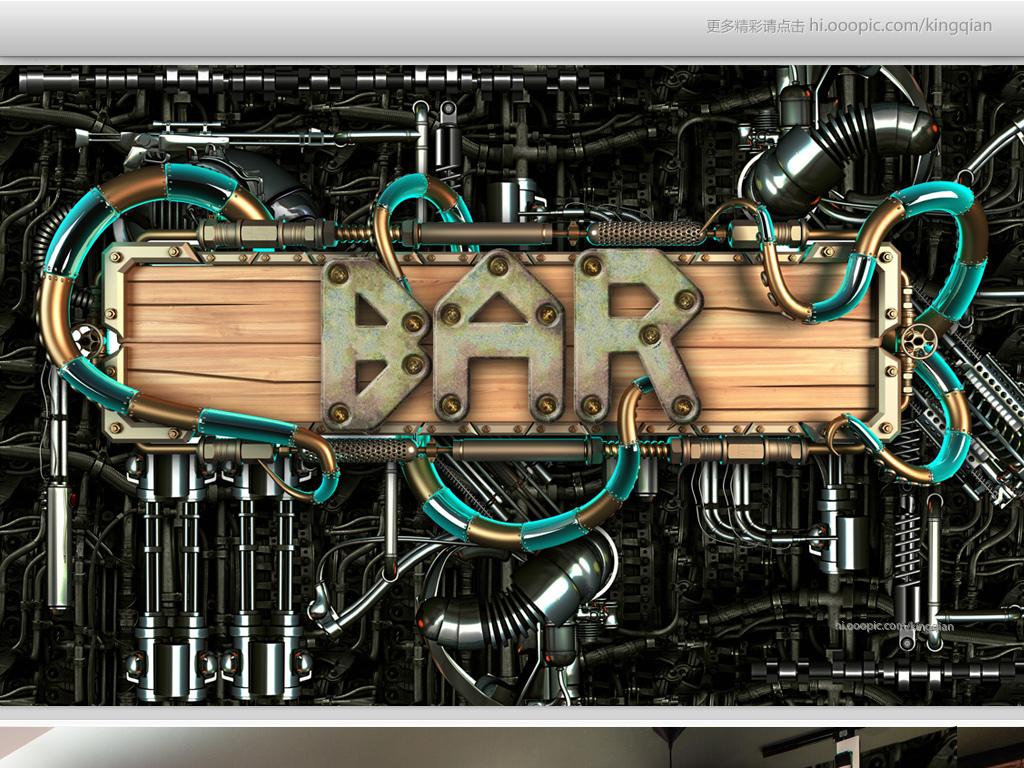 工业风金属机械酒吧ktv背景墙