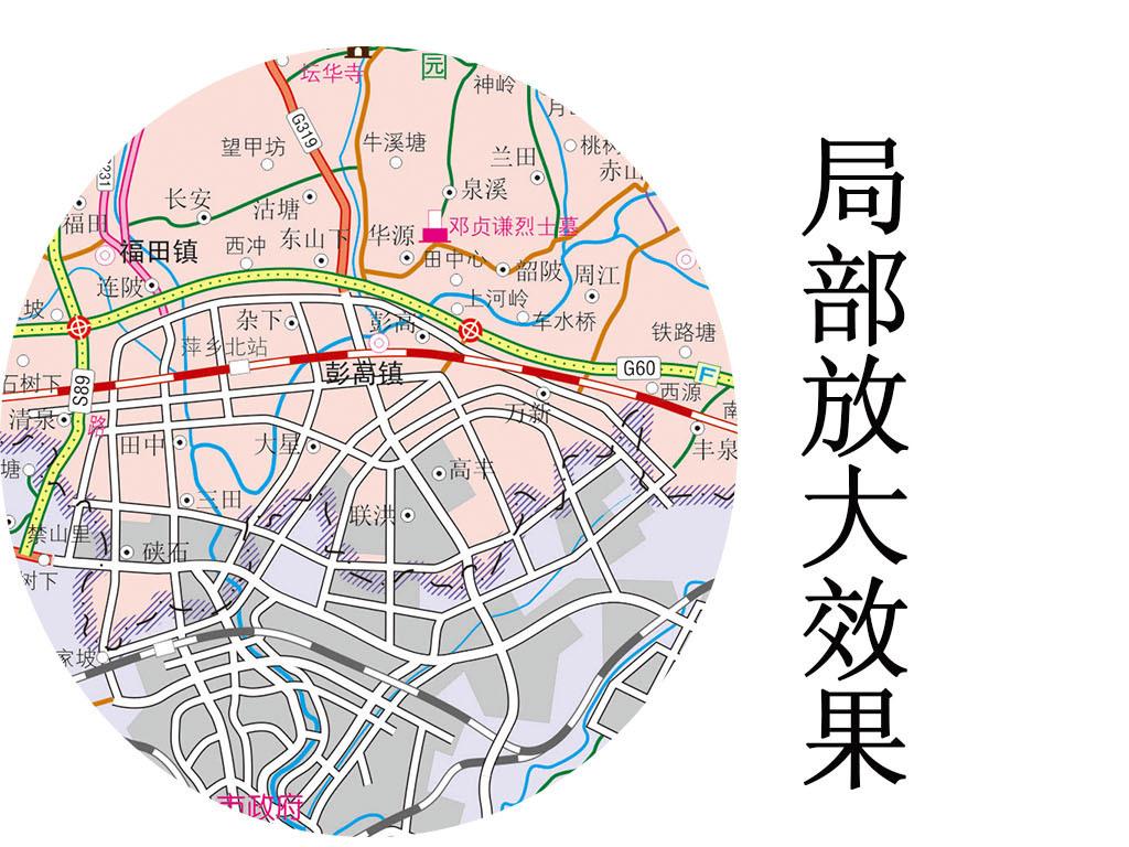 搜狗地图-萍乡电子地图
