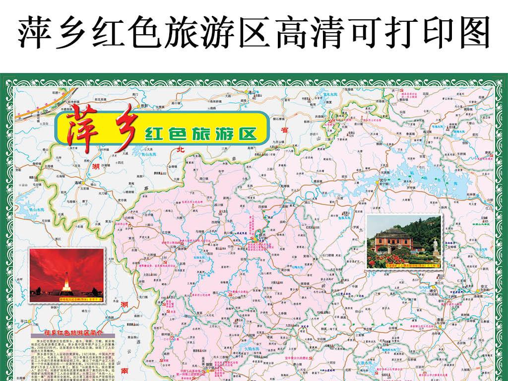 萍乡地图网 - 萍乡地图_萍乡电子地图_萍乡实时路况_萍乡道路查询