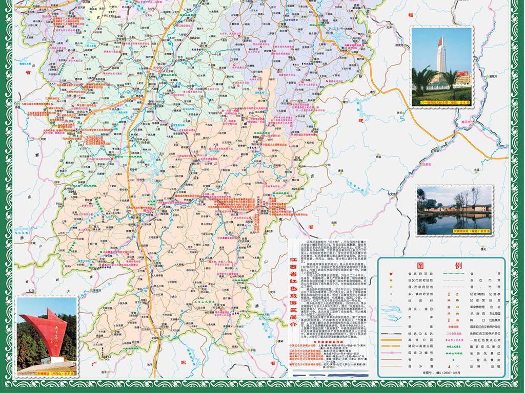 江西省红色旅游地图