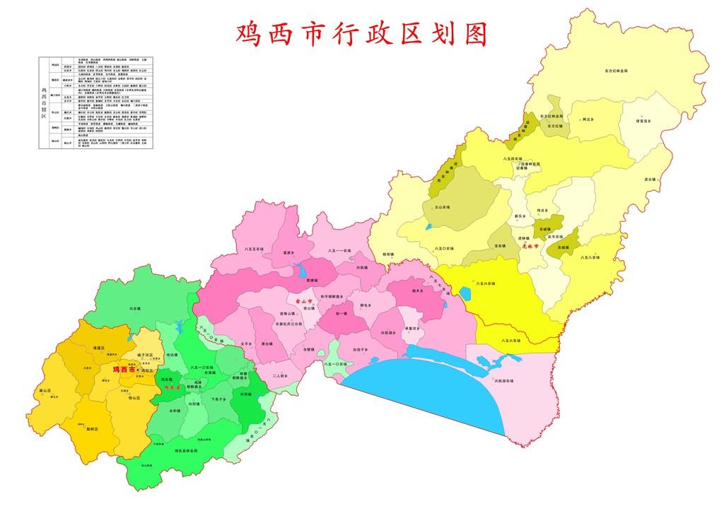鸡西市地图高清大图 精确到乡镇