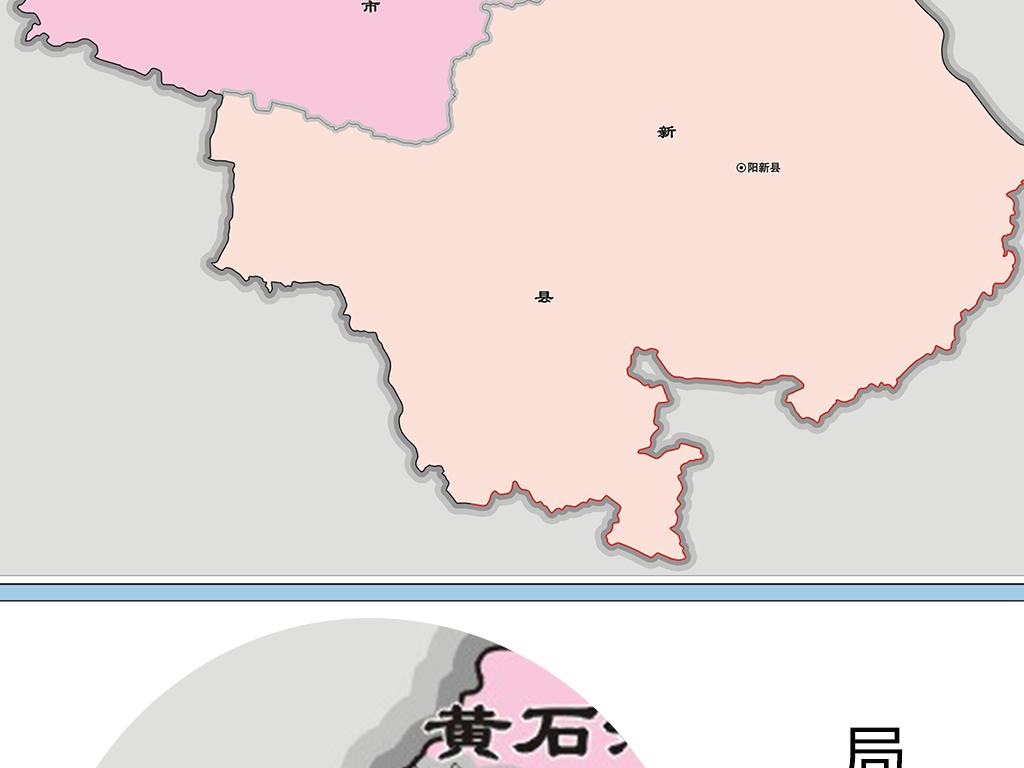 黄石市地图 矢量图, rgb格式高清大图,使用软件为高清可打印黄石地图