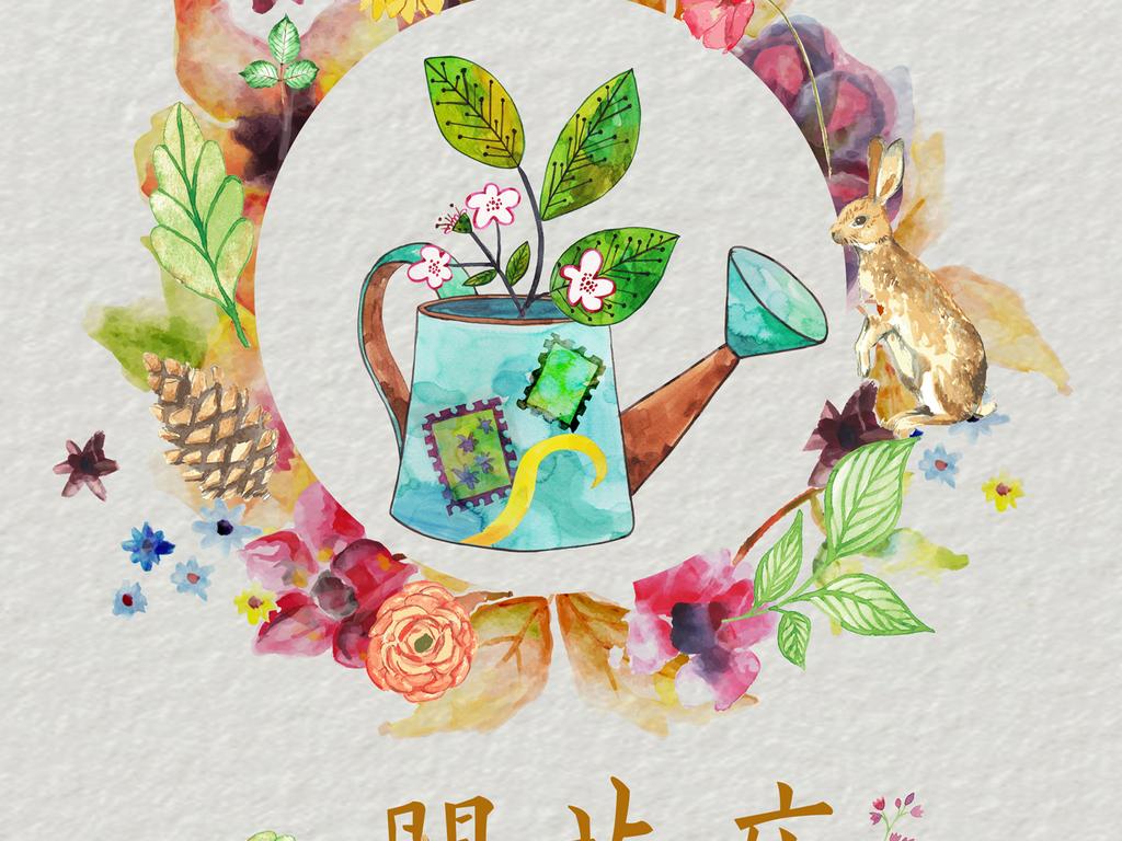清新手绘花店宣传海报