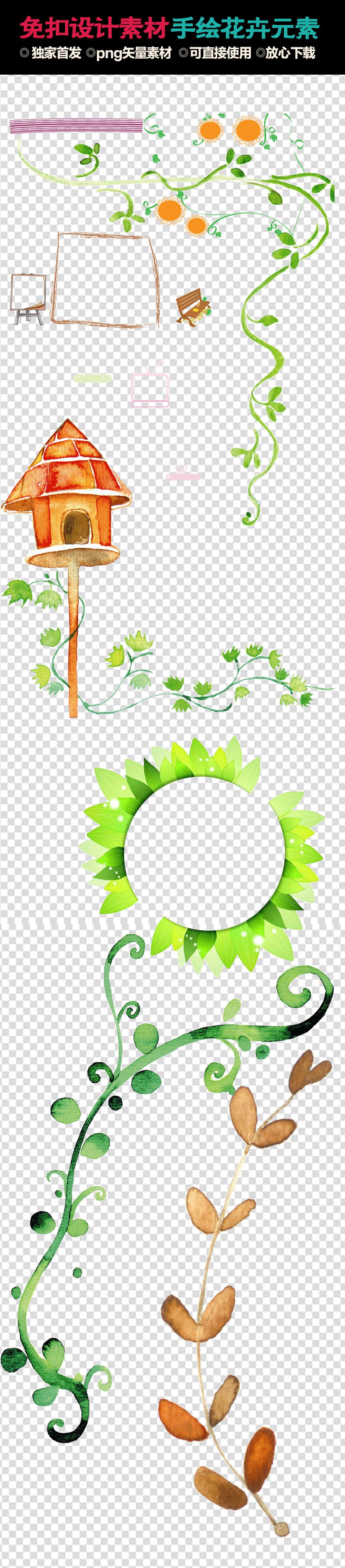 免扣设计素材手绘花卉元素手抄报背景模板下载 免扣设计素材手