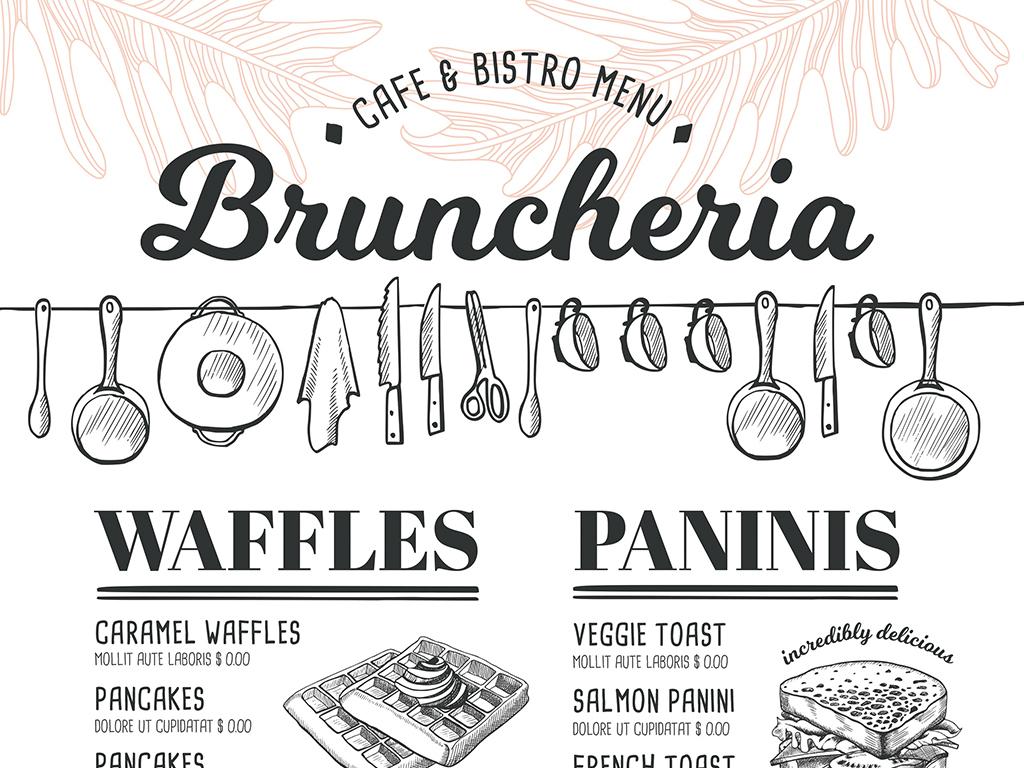 手绘黑白两色西餐厅咖啡美食菜谱psd海报