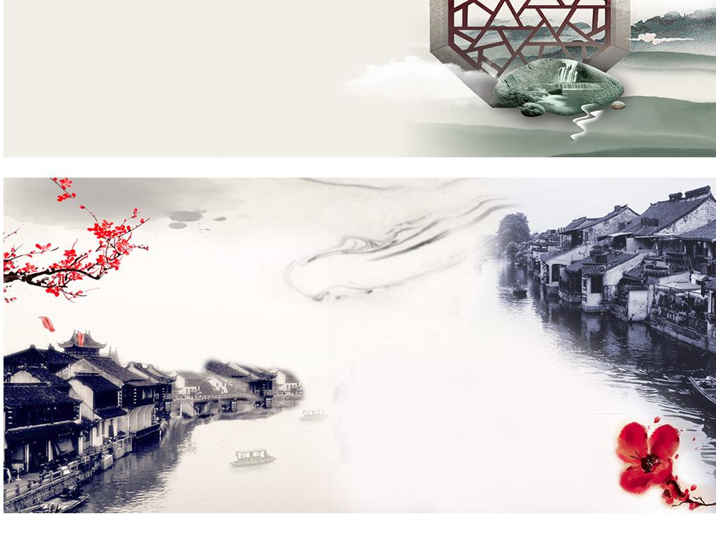 淘宝天猫水墨复古文艺中国风全屏海报背景素材