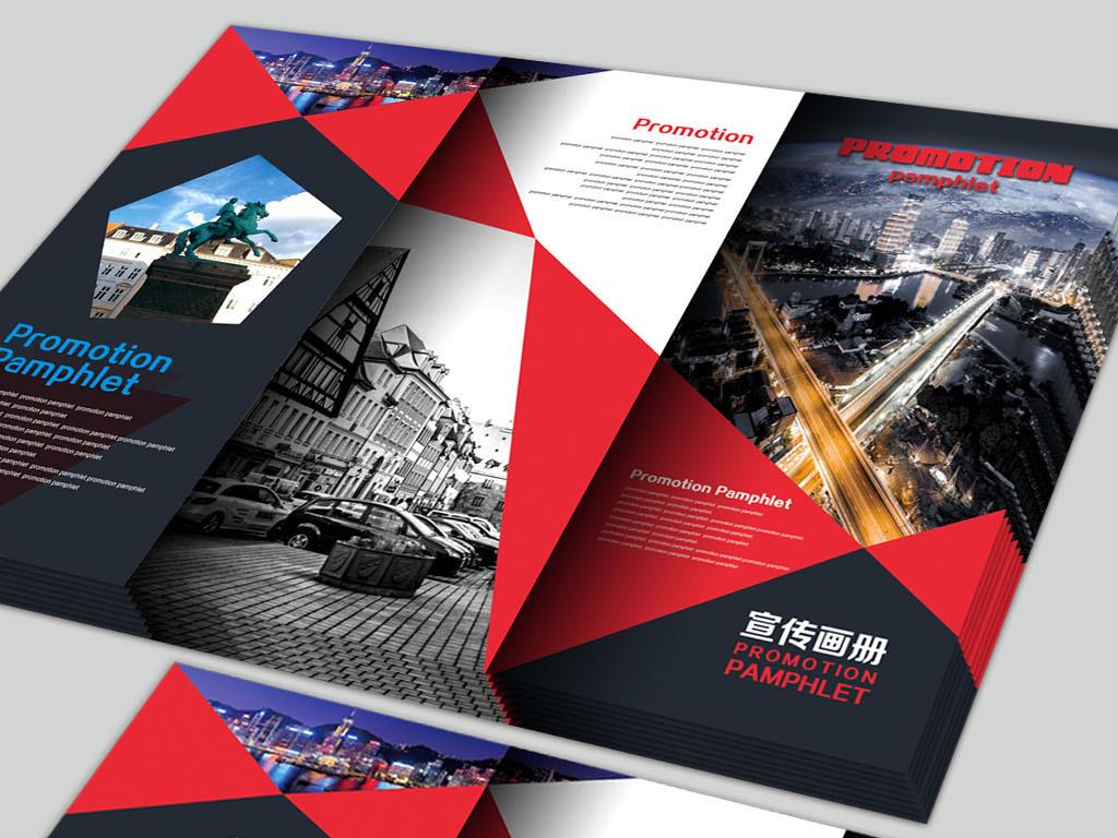 商务公司宣传单三折页设计产品宣传册图片