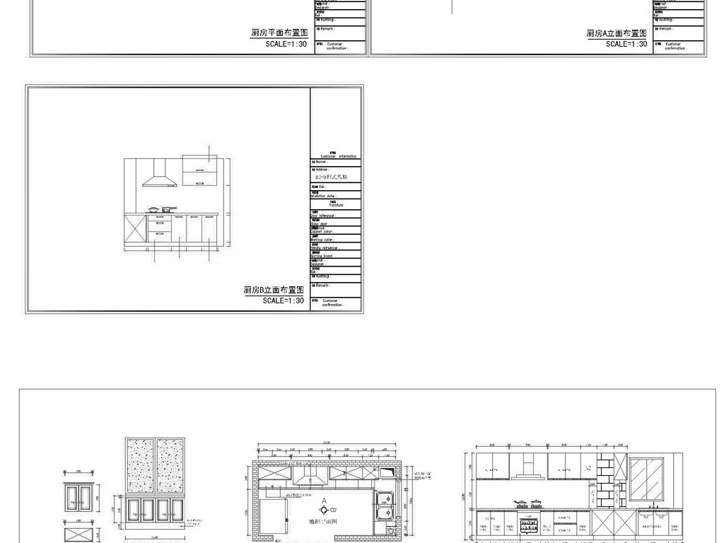 CAD橱柜设计方案平面图下载 2.62MB 柜子图纸大全 家具图纸