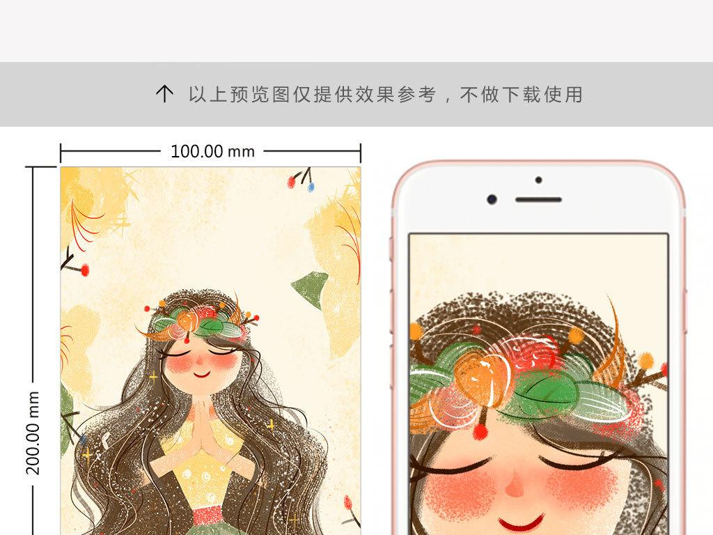 手绘卡通手机壳手绘小女孩手绘图案手抄报图案手的图案3d手绘图案手机
