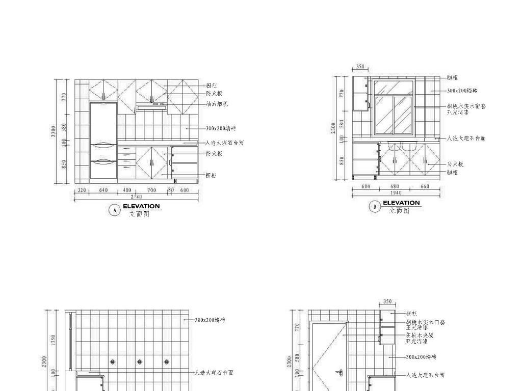cad图库 家具设计图纸 柜子图纸 > 欧式橱柜施工图  版权图片 分享