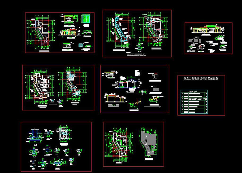 全套茶室cad施工图平面设计图下载(图片0.65mb)_cad