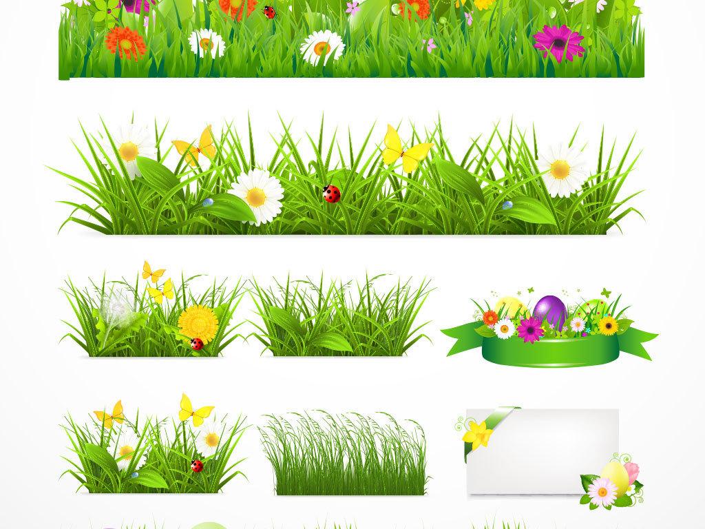 绿色草地花草树木素材图片下载ai素材-效果素材-我图网