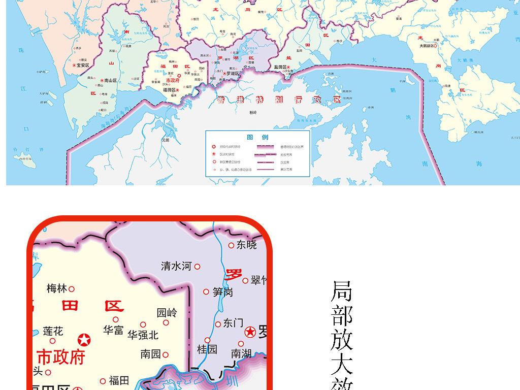 高清深圳市行政区地图