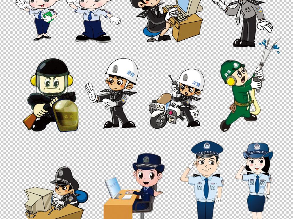 卡通警察素材动漫人物卡通公安人物素材