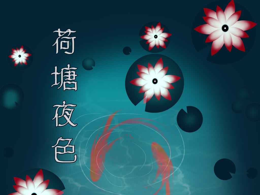 聆听雨荷手绘插画海报鱼水创意海报