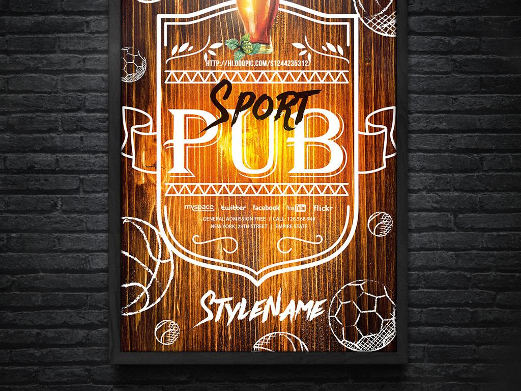 木纹手绘体育运动者俱乐部海报psd模板