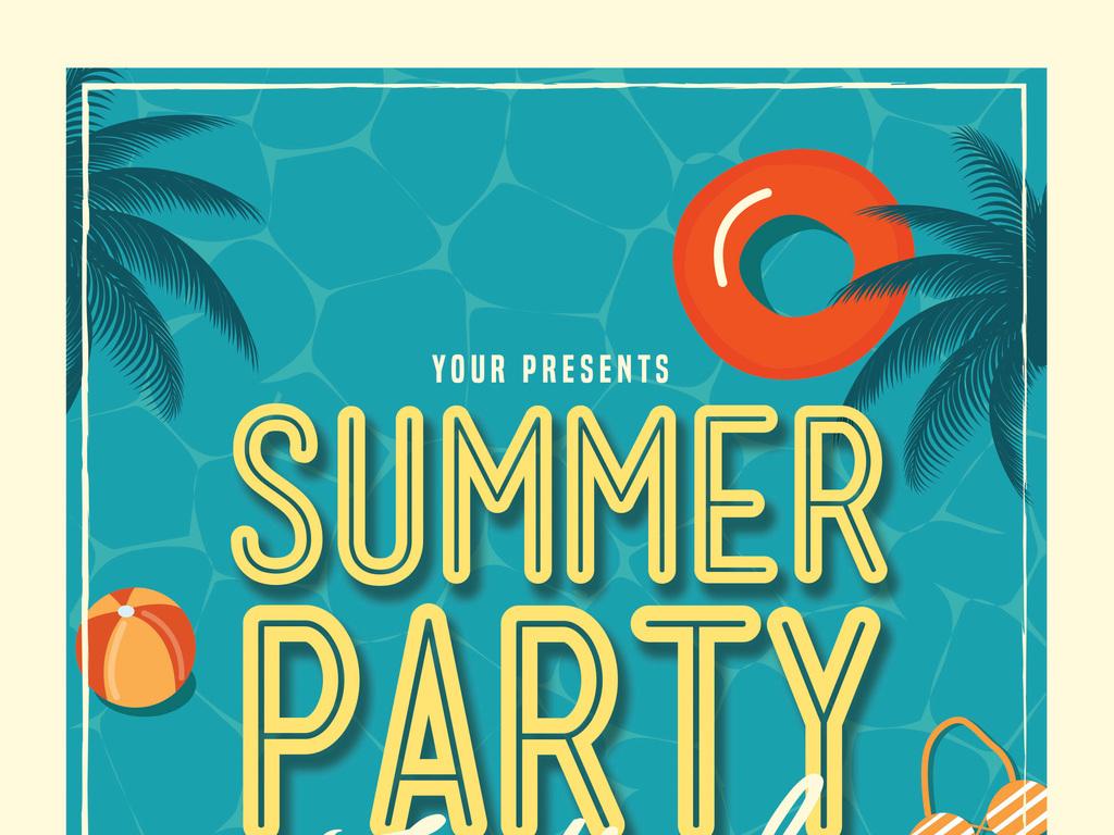 怀旧文艺复古手绘夏日泳装派对泳池活动海报