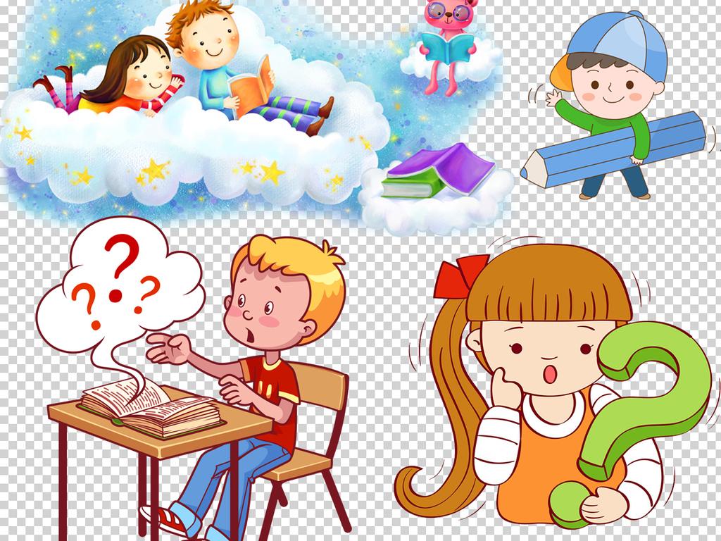 教师老师读书幼儿园看书书本儿童卡通人物上课知识学校读书卡通素材