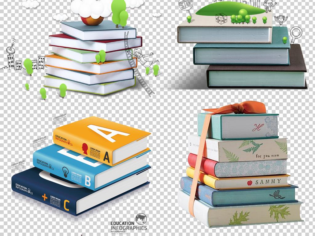 书本素材                                  手绘书本
