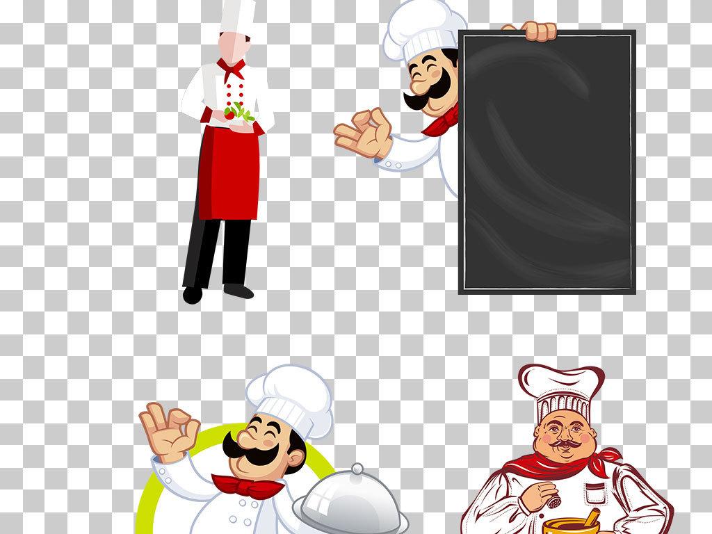 手绘卡通厨师人物png素材