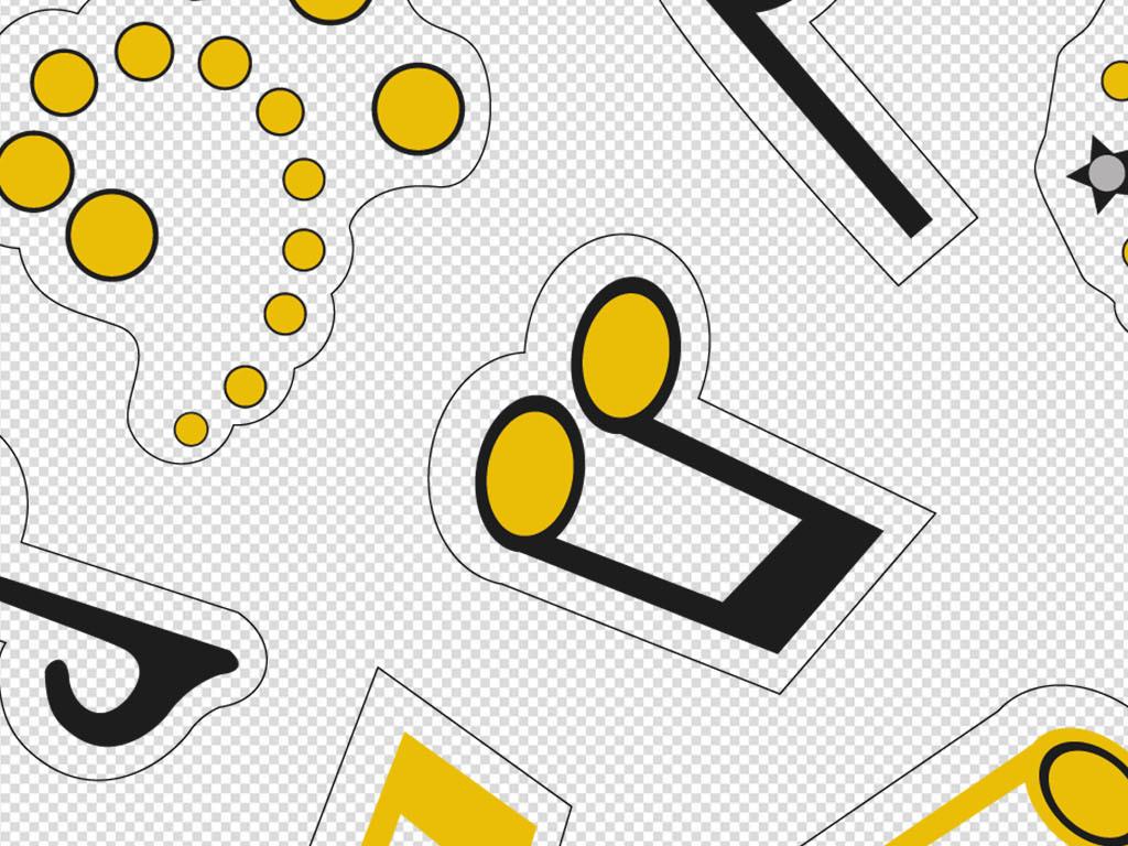 五线谱创意设计大赛