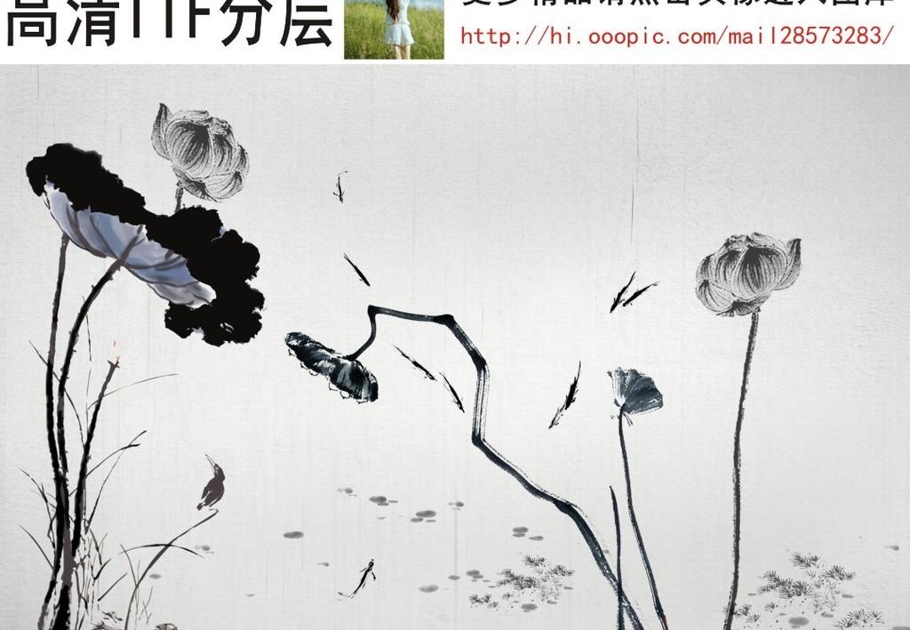 中式水墨写意荷花黑白禅意背景墙装饰画