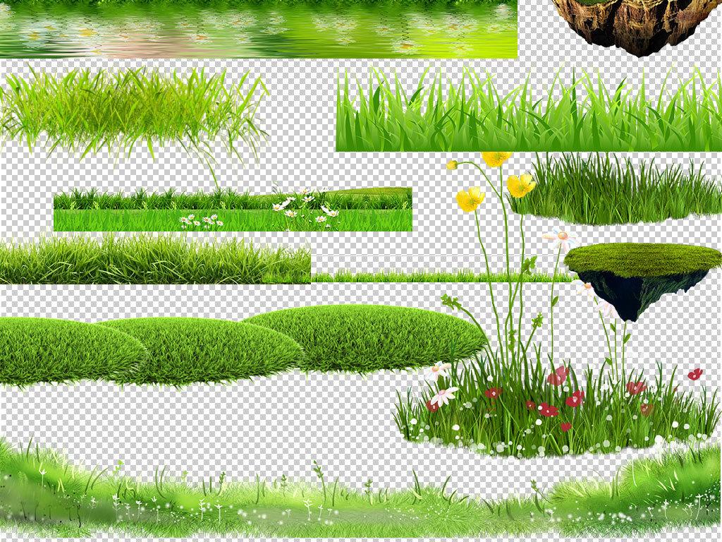 我图网提供精品流行春季草地草坪草丛绿色高清PNG元素素材下载,作品模板源文件可以编辑替换,设计作品简介: 春季草地草坪草丛绿色高清PNG元素 位图, RGB格式高清大图,使用软件为 Photoshop CS6(.png) 春季草地