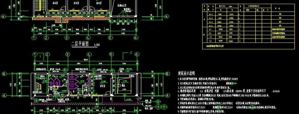 cad图库 室内设计cad图库 cad图纸 > 教学楼和公厕cad建筑设计图