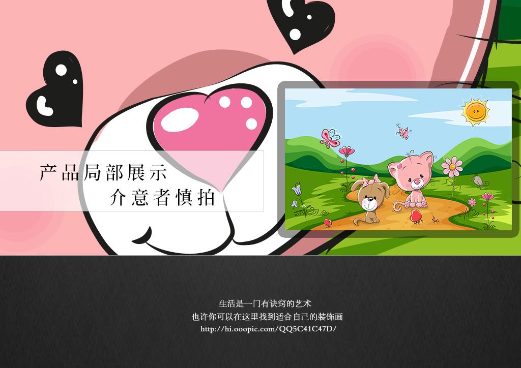 清新可爱粉色猫咪手绘高清儿童房背景墙