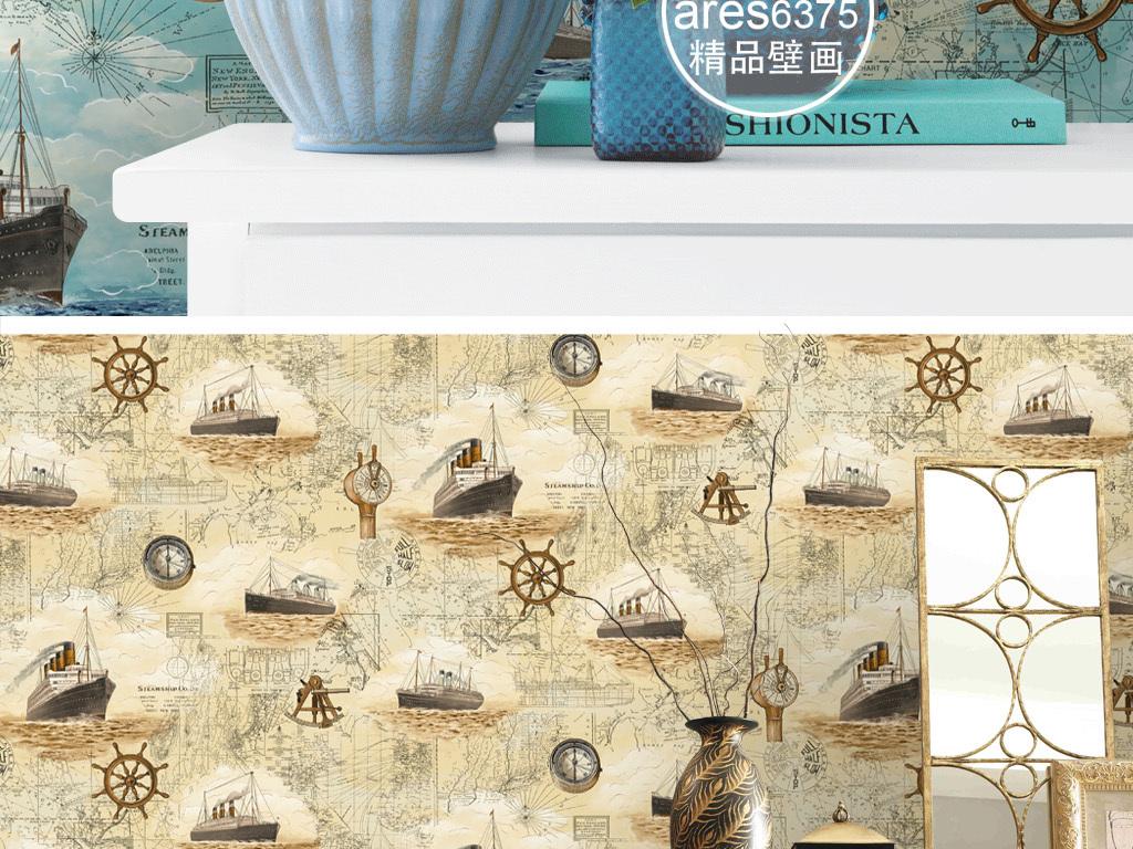 欧式复古手绘轮船航海图地图墙纸壁画背景墙
