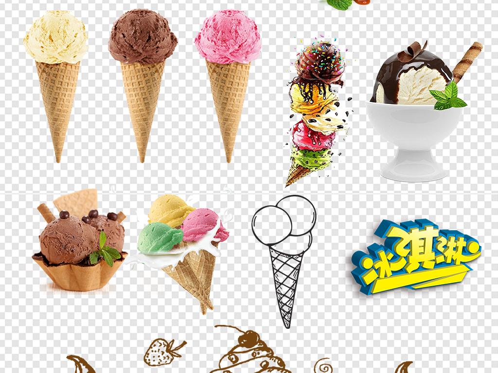 卡通冰淇淋手绘冰淇淋抹茶冰淇淋草莓冰淇淋冰淇淋素描饮料雪糕
