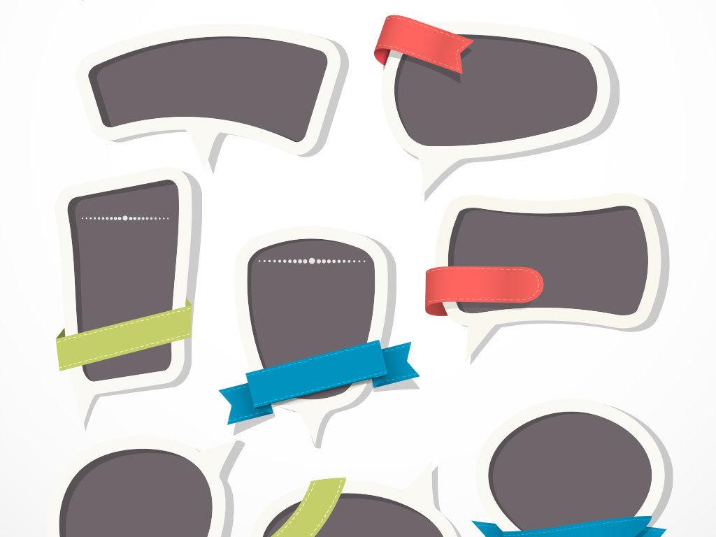 卡通气泡简洁对话框矢量素材