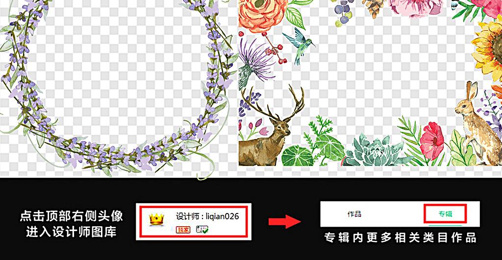 手绘水彩花水彩花藤粉色水彩花水彩花框