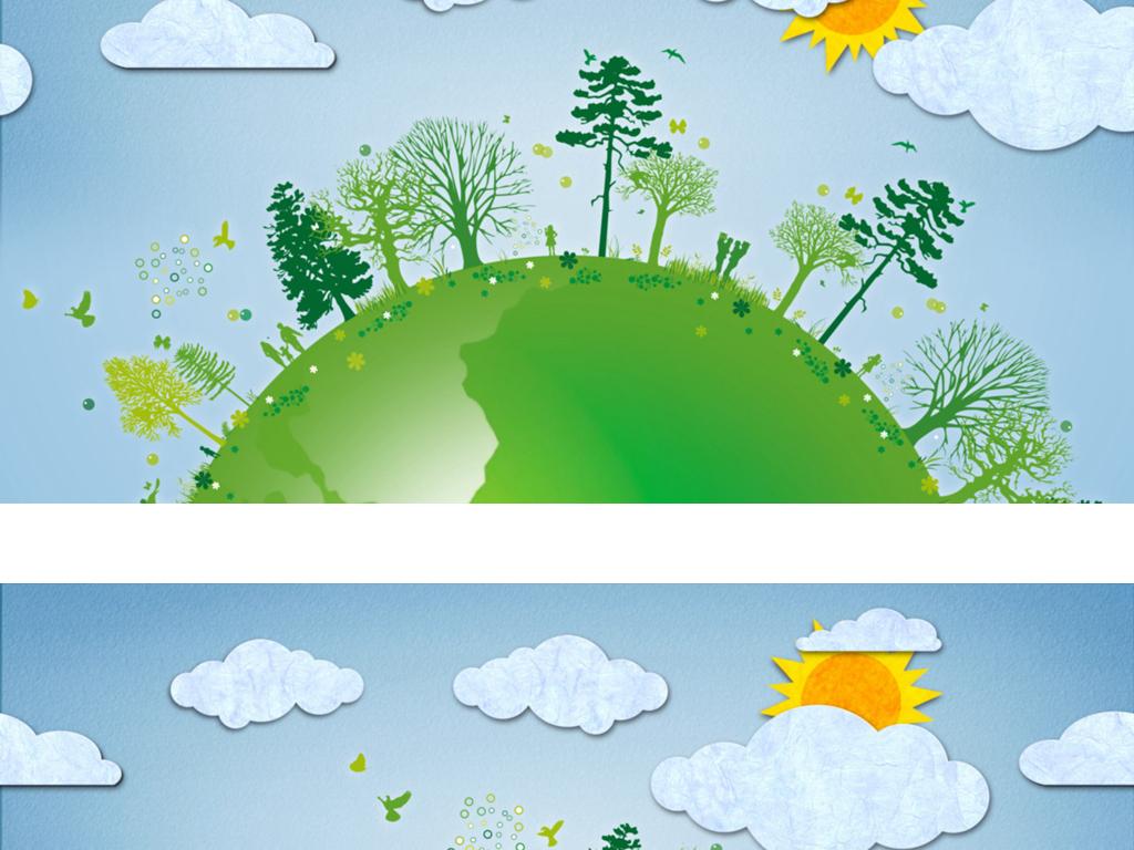 环保主题地球旋转植被覆盖蓝天白云卡通背景图片