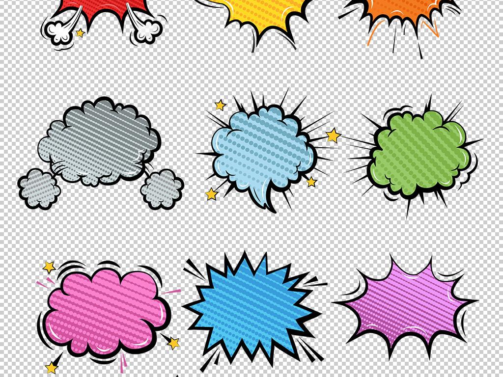 卡通手绘彩色爆炸贴对话框png图片图片下载png素材