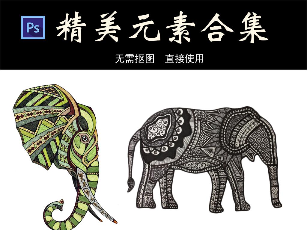 象手绘大象背景海报设计元素大象鼻子大象设计元素大象免扣元素素材