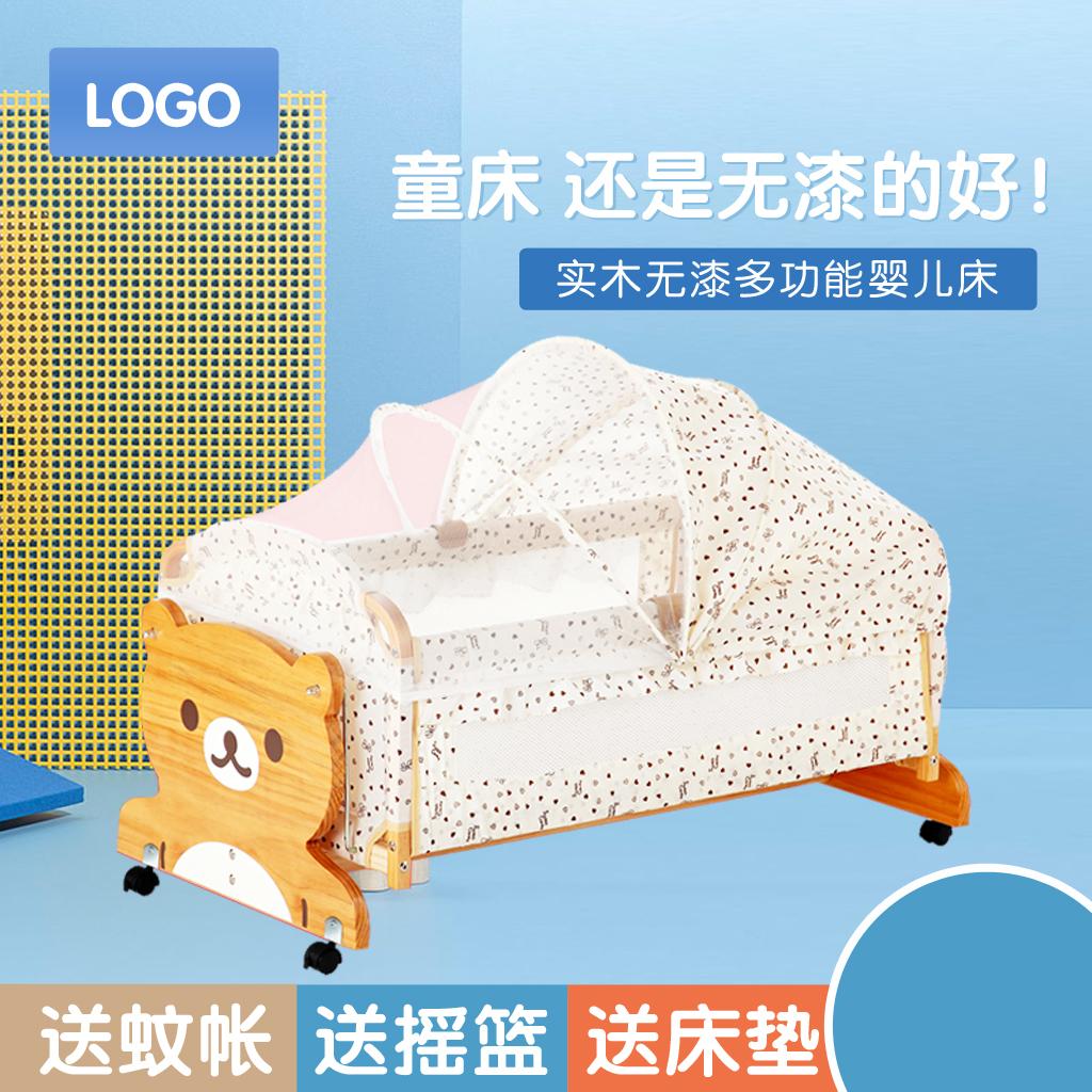 母婴用品儿童床实木床主图直通车海报.